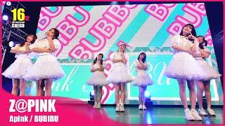 3-3 Z@PINK Apink - BUBIBU 에이핑크 - 부비부 dance cover in Japan【ちぇ…