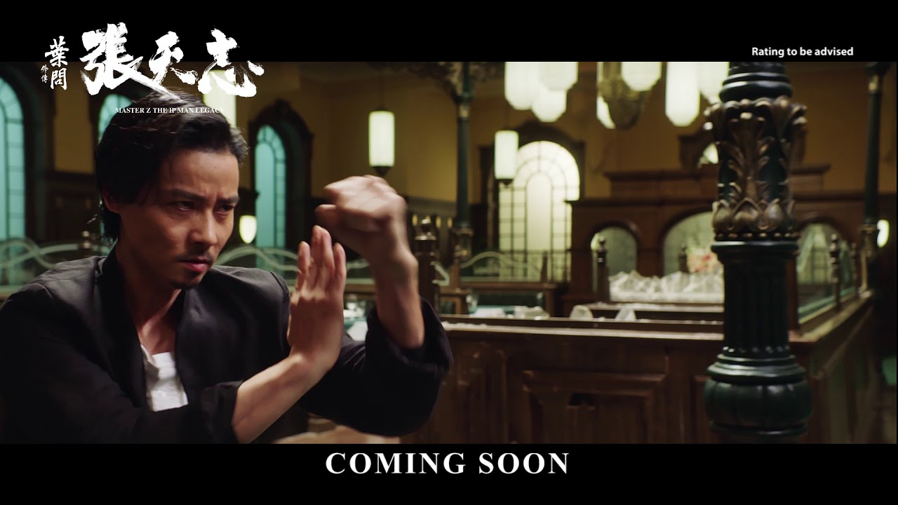 Master Z The Ip Man Legacy Teaser Trailer Youtube