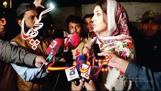Reham Khan on Imran Khan Shadi Funny Punjabi Totay tezabi Totay 2018