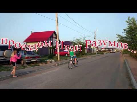 В этой деревне... В гостях у ансамбля Калины... Иван Разумов и народный ансамбль Калина