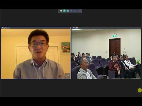 [Connecting.TW] 2016 Nov eLecture Tony Huang Silicon VC