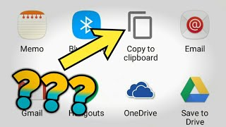 Where Is Clipboard On Android And iOS | 2018 | Easy Way | FaizanTech