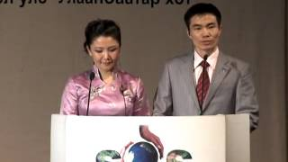 860-1 Videoconference with Supreme Master Ching Hai, Multi-subtitles
