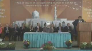 Inauguration of Baitun Nur Mosque, Canada - Part 4