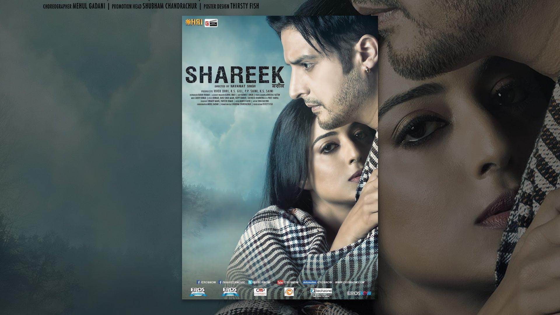 Download Shareek