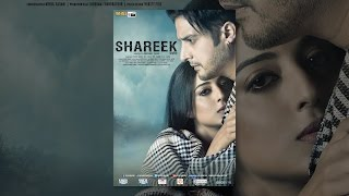 Shareek Thumb