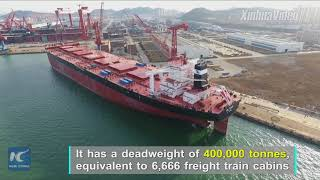 Here comes the sea mammoth! Chinese shipbuilder delivers 400,000-tonne ore carrier to Brazil's Vale