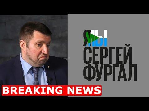Хабаровск вышел за