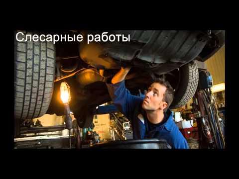 Автосервис Транссервис в Пушкино