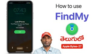 How to use FindMy to find lost iPhone, iPad, MacBook & Apple Watch | In Telugu | Apple Bytes-27