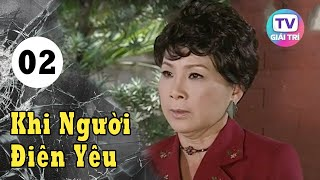 Mảnh Vỡ - Tập 02 | Giải Trí TV Phim Việt Nam 2019