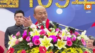 0101韓國瑜參加元旦升旗