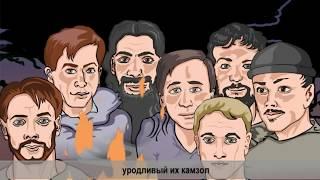 Премьера! Виталий Аверьянов - Наказ Путину (часть 1). Рисованный клип студии KBAS-MEDIA, 2018