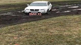 BMW X3 по грязи (off road)