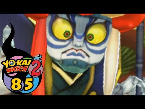 YO-KAI WATCH 2 - ÉPISODE 85 : EXTRABUKI, BOSS EXTRA DUR
