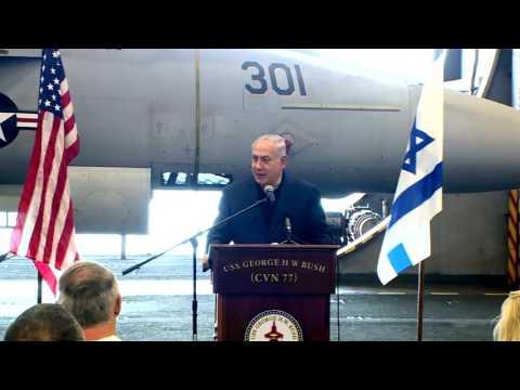 PM Netanyahu Visits USS George H. W. Bush
