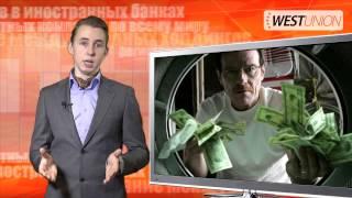 видео Оффшоры и оффшорные компании
