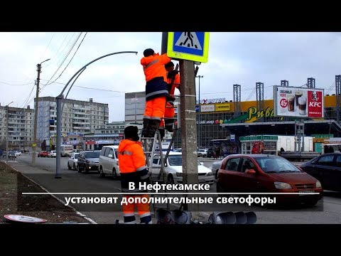 UTV. Новости севера Башкирии за 9 апреля (Нефтекамск, Дюртюли, Янаул)
