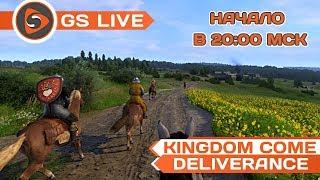 Kingdom Come: Deliverance. Стрим GS LIVE