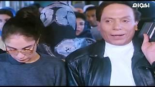 Bekheet Wa Adeela 1995 الفيلم العربي بخيت و عديلة