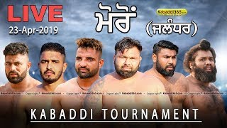 🔴 [Live] Moron (Jalandhar) Kabaddi Tournament 23 Apr 2019