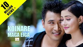 Koinare Maga Eiga || Shilheiba, Amar & Biju || Mr. Mangal  Official Movie Song Release 2019
