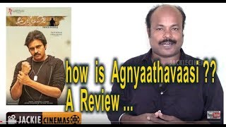 Agnyaathavaasi Telugu Movie Review in Tamil by Jackiesekar | Pawan Kalyan, Keerthy Suresh