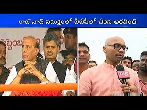 TRS MP D Srinivas's Son Dharmapuri Arvind Joins BJP | Face to Face | TV5 News