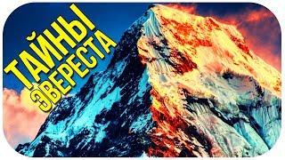 КАКИЕ ТАЙНЫ СКРЫВАЕТ ЭВЕРЕСТ? Восхождение на Эверест - Документальный фильм National Geographic HD