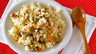 Easy Chicken Pilaf (rice Cooker Recipe) 炊飯器で簡単!チキンピラフ (レシピ) - Ochikeron - Create Eat Happy