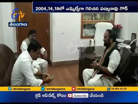 MLA Padma Rao Set to Become Deputy Speaker | of Telangana House