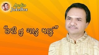 """Hari Tu Gadu Maru"" 