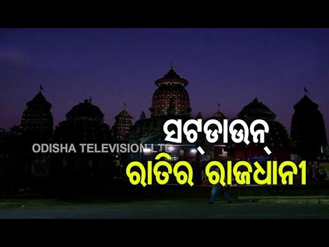 #COVID19 - Scenes Of Shutdown Impact In Bhubaneswar