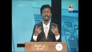 Repeat youtube video Vilufushi Dhaairaa Bahus 2014 #Majilis14