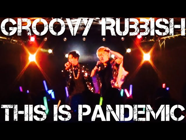 Groovy Rubbish「This is  Pandemic」PV