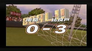 PS2 CAPTAIN TSUBASA BGM NISHIKIGAOKA HIRADO