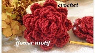 Repeat youtube video バラのようなお花モチーフの編み方☆かぎ針編み☆ crochet rose flower motif ☆ 鉤針入門