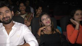 Bapa Tame Bhari Dusta Premiere Show New Odia Film Premier PPL Express Samita Mandol Jayajit