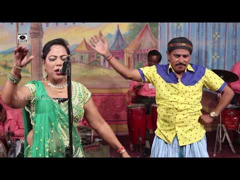 गवने की रात बड़ा मजा आया - Rampat Harami Nautanki In Hindi - HD