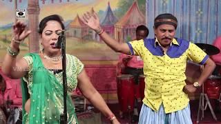 गवने की रात बड़ा मजा आया - Rampat Harami Ki Nautanki In Hindi