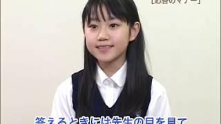 子役時代の小倉唯さんが出演している面接対策DVDより こんなにかわいい...