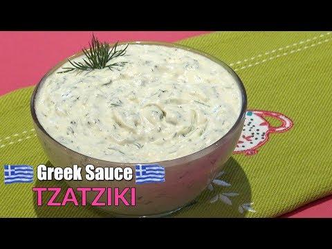 tzatziki-sauce-recipe---how-to-make-authentic-greek-tzatziki-sauce