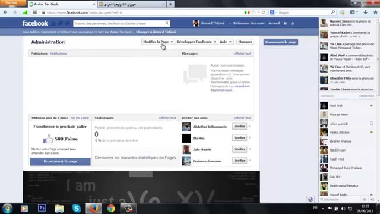 كيف تمنع وضع صور في التعليقات على صفحتك في الفيس بوك