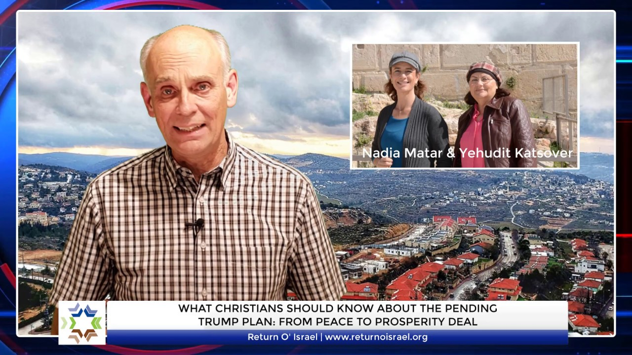 What Christian's Need to Know About Sovereignty in Israel - Part 3: Nadia Matar