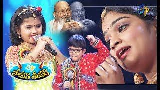Padutha Theeyaga | Grand Finals | 4th November 2018 | Full Episode | ETV Telugu