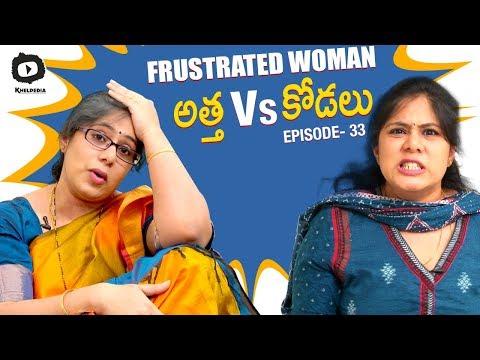 Frustrated Woman Latest Telugu Comedy Web Series | #FrustratedWoman | Sunaina | Khelpedia