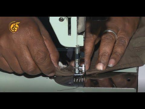 In Merkato You Can Fix Any Cloth  - በመርካቶ የማይስተካከል ልብስ የለም