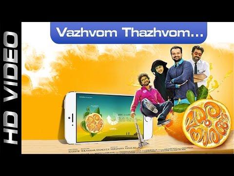 MADHURA NARANGA - Tamil Title Song - Vazhvom Thazhvom