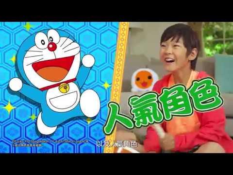 PS4『太鼓之達人 合奏咚咚咚! 』第二支繁體中文版宣傳影片