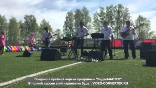 Группа Россия 9 Мая Чамзинка 2